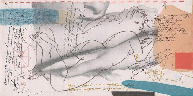 Выставка «Письма ксамому себе»
