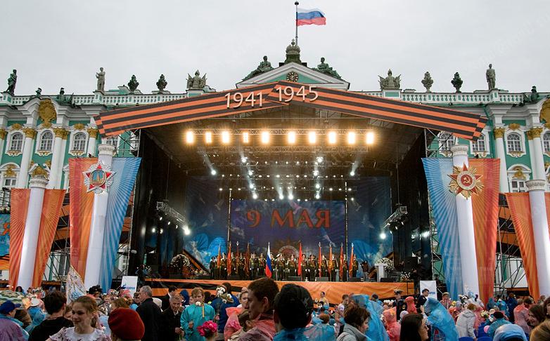 Концерт коДню Победы наДворцовой площади 2017