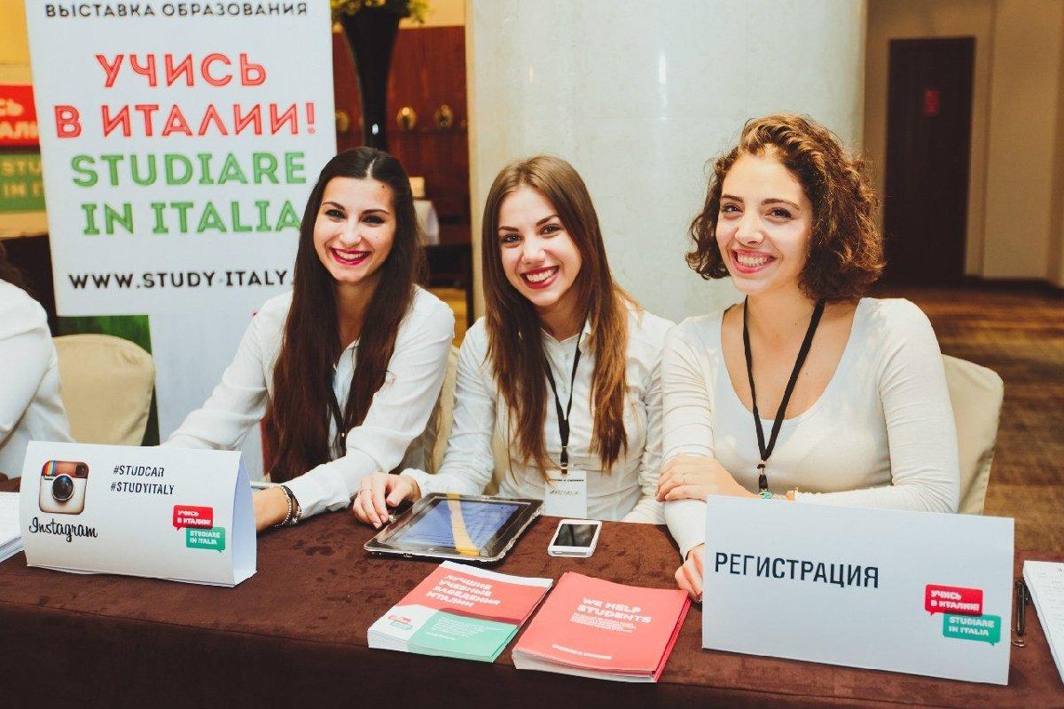Выставка итальянского образования «УЧИСЬ ВИТАЛИИ! STUDIARE INITALIA» вСанкт-Петербурге