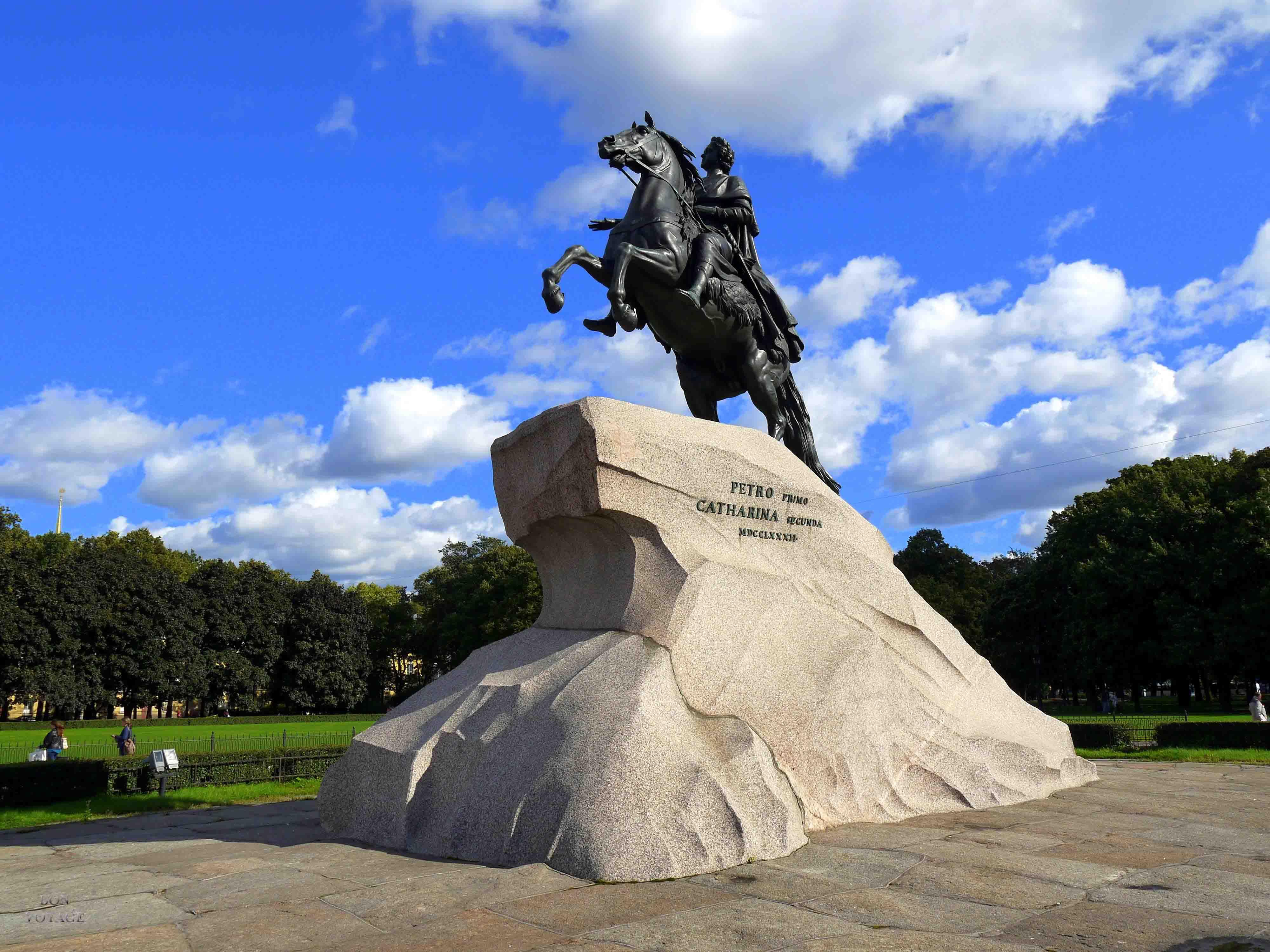 Памятник Петру I«Медный Всадник»