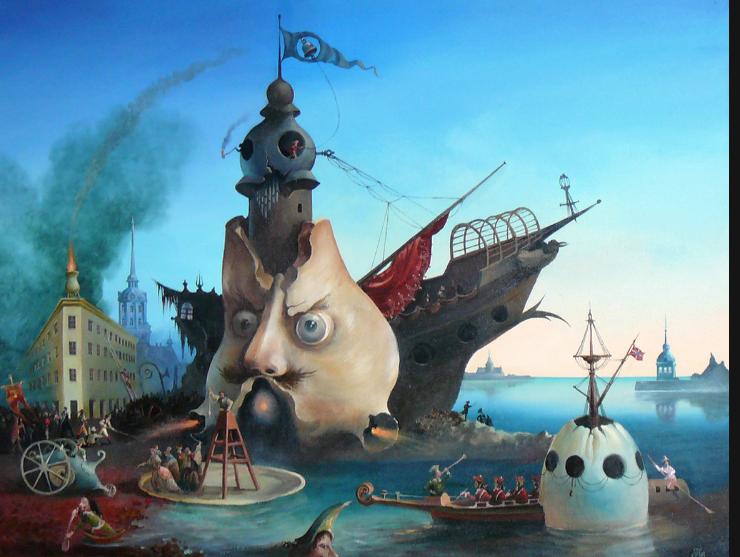 Выставка «Сон сквозь реальность»