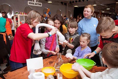 Cемейный фестиваль «Мудрая семья— счастливые дети»