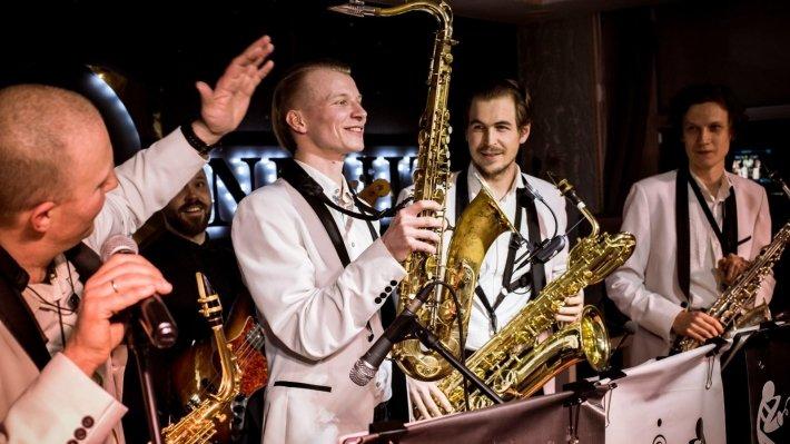 Международный день джаза вСанкт-Петербурге 2018