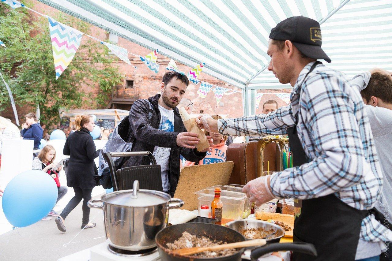 Taste Festival вСанкт-Петербурге