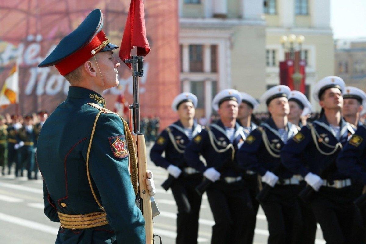 Парад Победы исалют вчесть 75-й годовщины Победы вВеликой Отечественной войне 2020