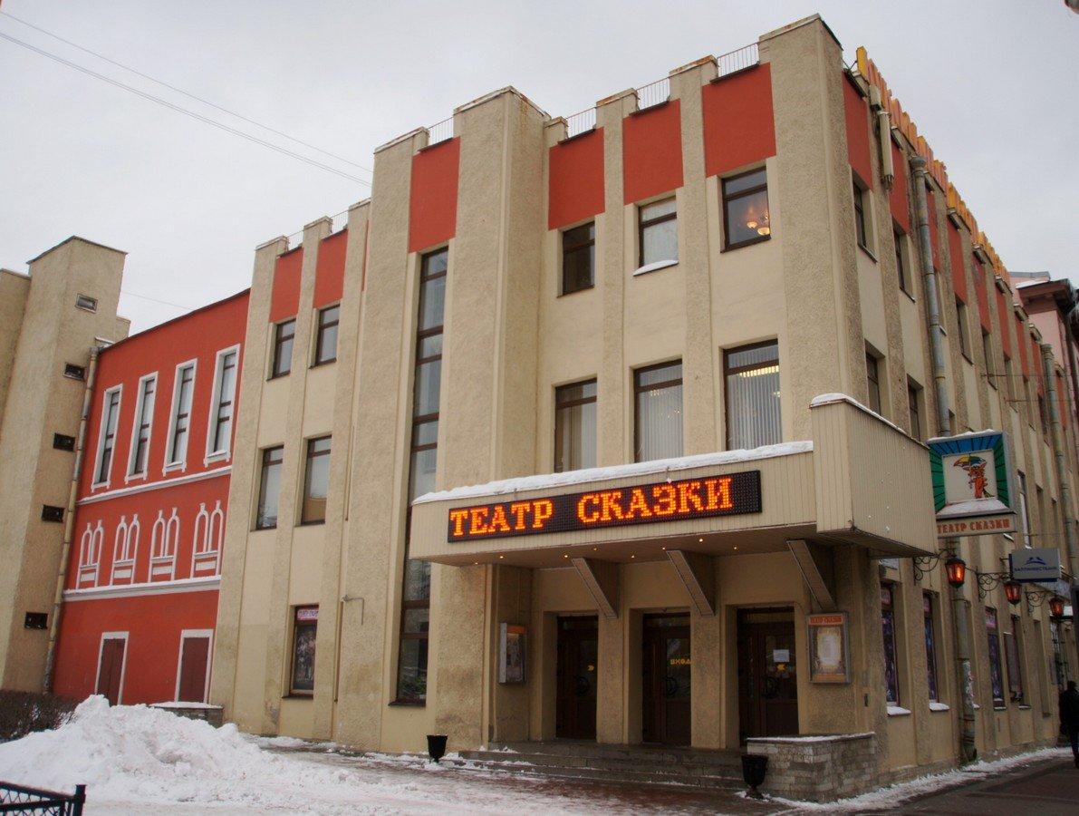Санкт-Петербургский Государственный Кукольный театр