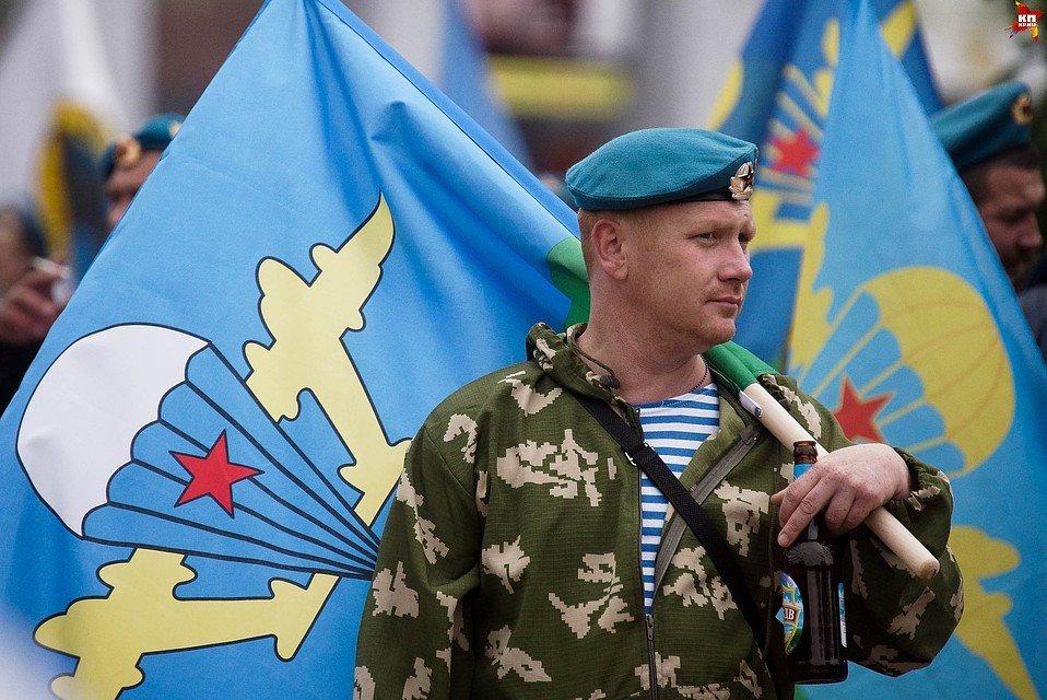 Праздник «День ВДВ вСанкт-Петербурге» 2019