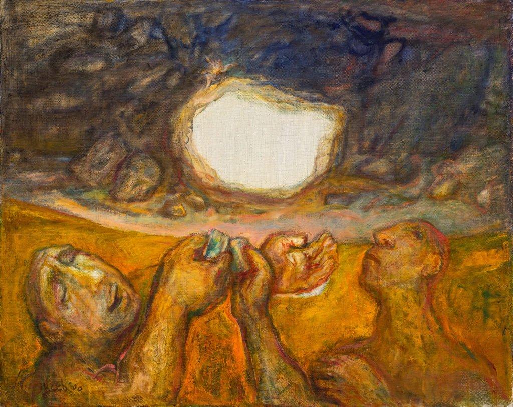 Выставка «Пи эрквадрат»