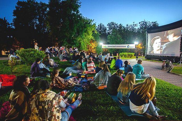 Общегородской праздник «Кино– для всех» 2016
