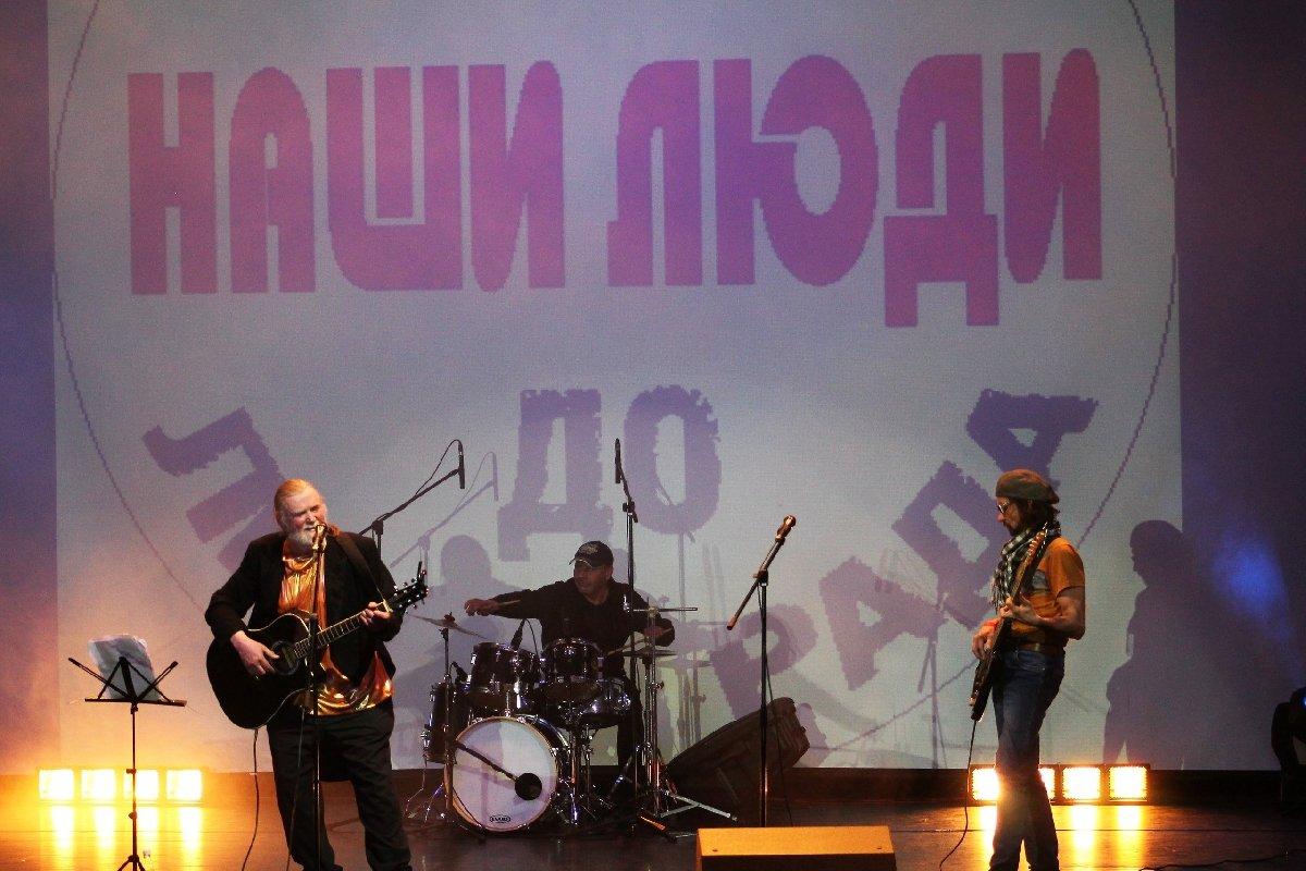 Семейный фестиваль «Наши Люди: отПитера доЛенинграда»