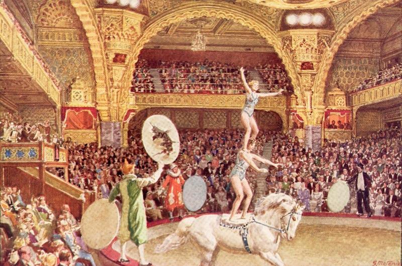 Выставка «Цирк»