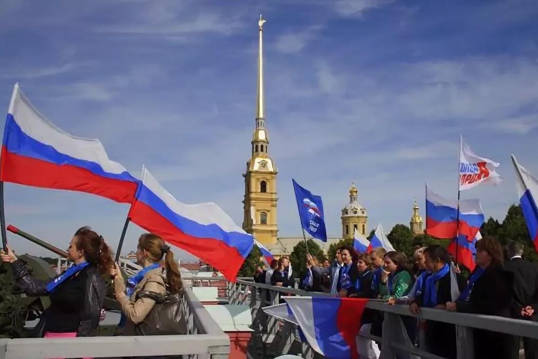 День Государственного флага России вСанкт-Петербурге 2018