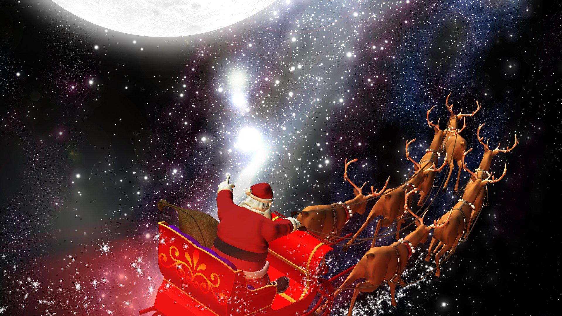 Космический Новый Год вПланетарии 2016