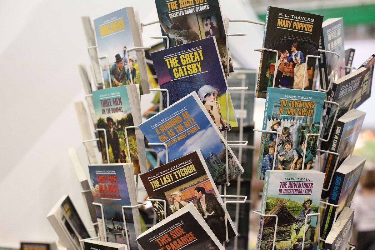 XVСанкт-Петербургский международный книжный салон вонлайн-формате
