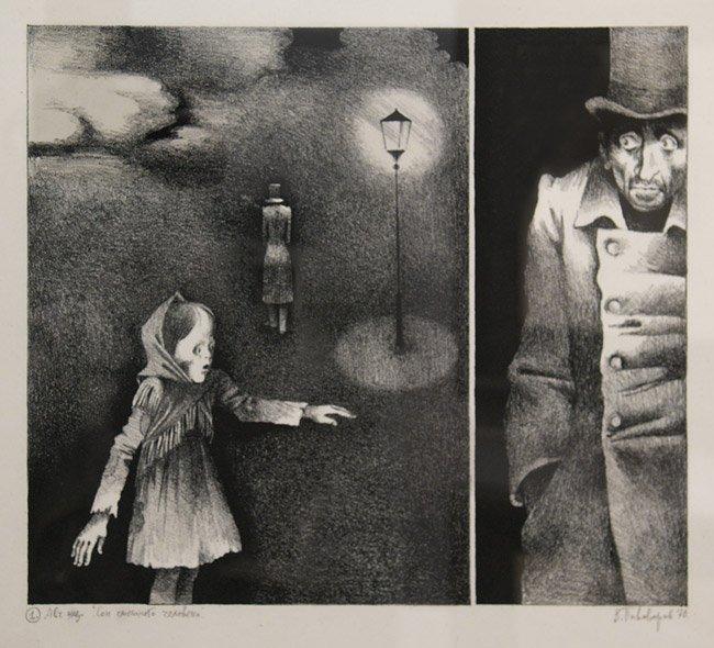 Выставка «Виктор Пивоваров. Иллюстрация игаллюцинация»