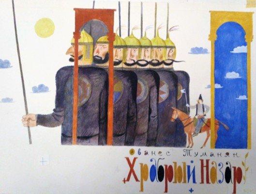 Выставка «10/10. Художники книги. Москва— Ленинград»