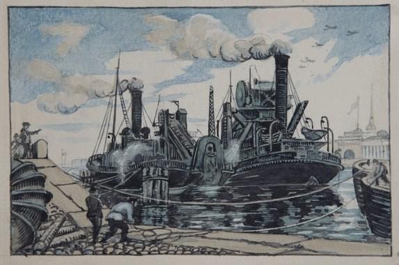 Выставка «Петроград в1921 году»