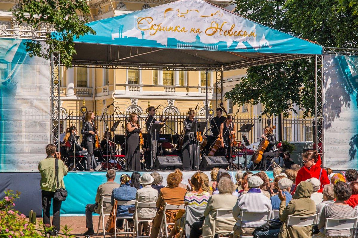 Фестиваль «Скрипка наНевском» 2020