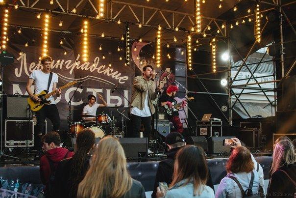 Музыкальный фестиваль «Ленинградские мосты» 2020