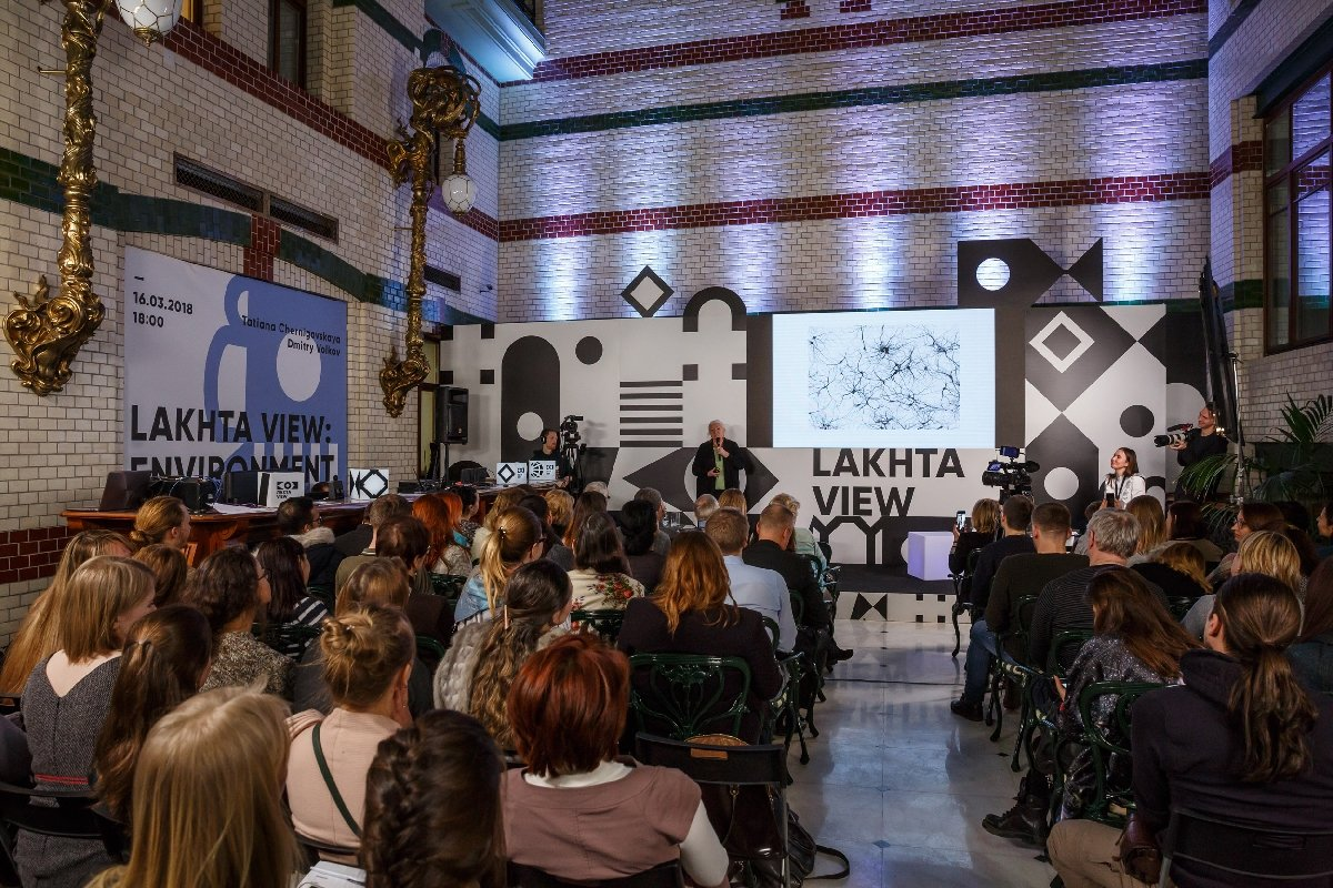 Образовательная сессия LAKHTA VIEW: Синтез