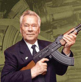 Выставка «Калашников: Человек. Оружие. Легенда»