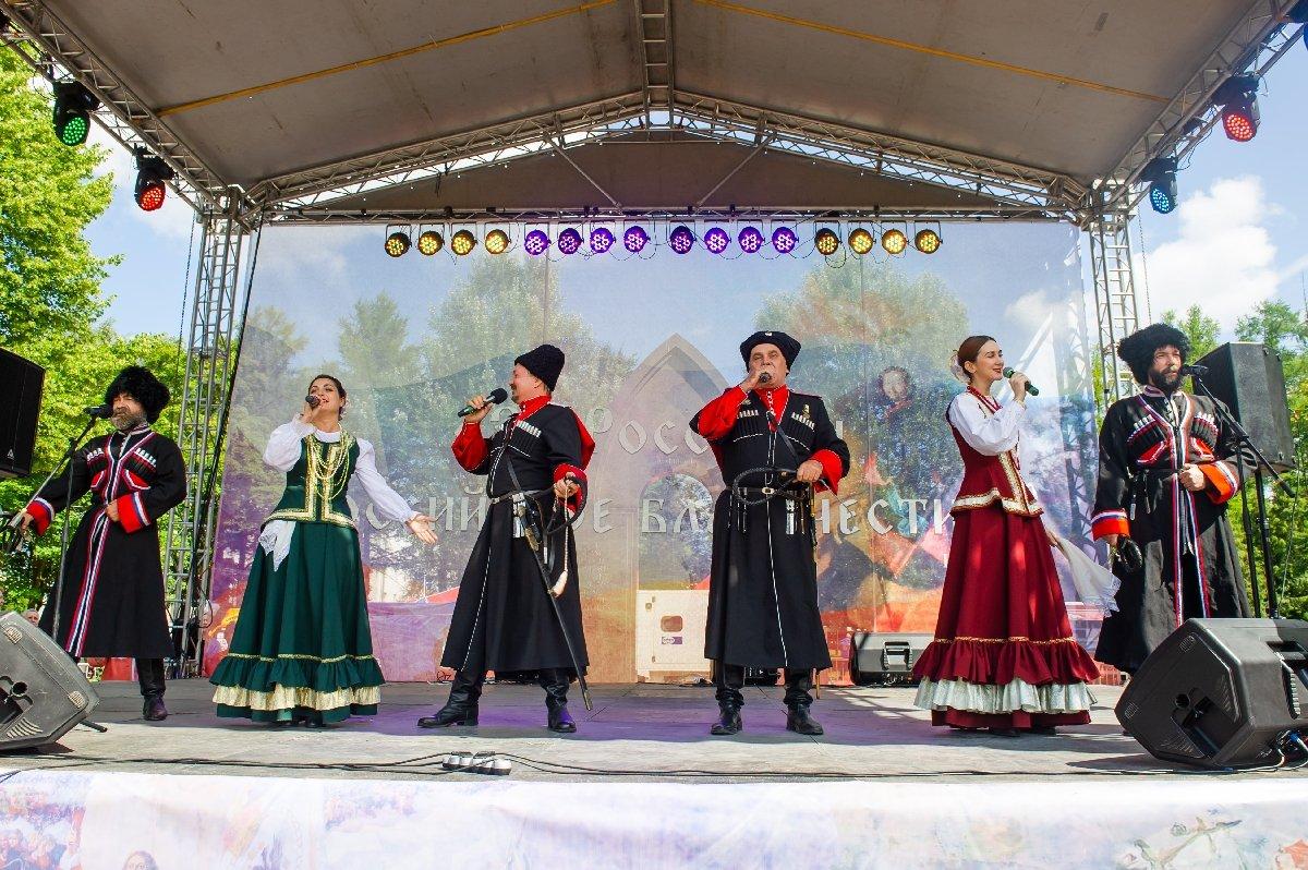 Фестиваль «За Россию ироссийское благочестие»