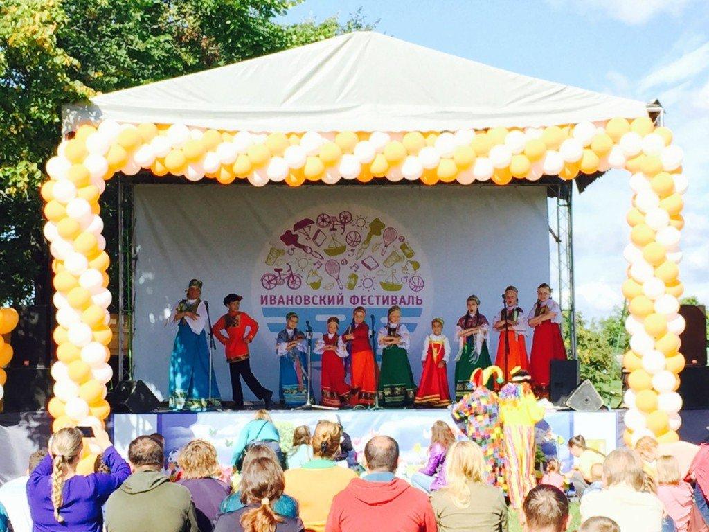 Ивановский фестиваль 2018