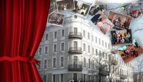 Выставка «Театральный Кронштадт. История спродолжением...»