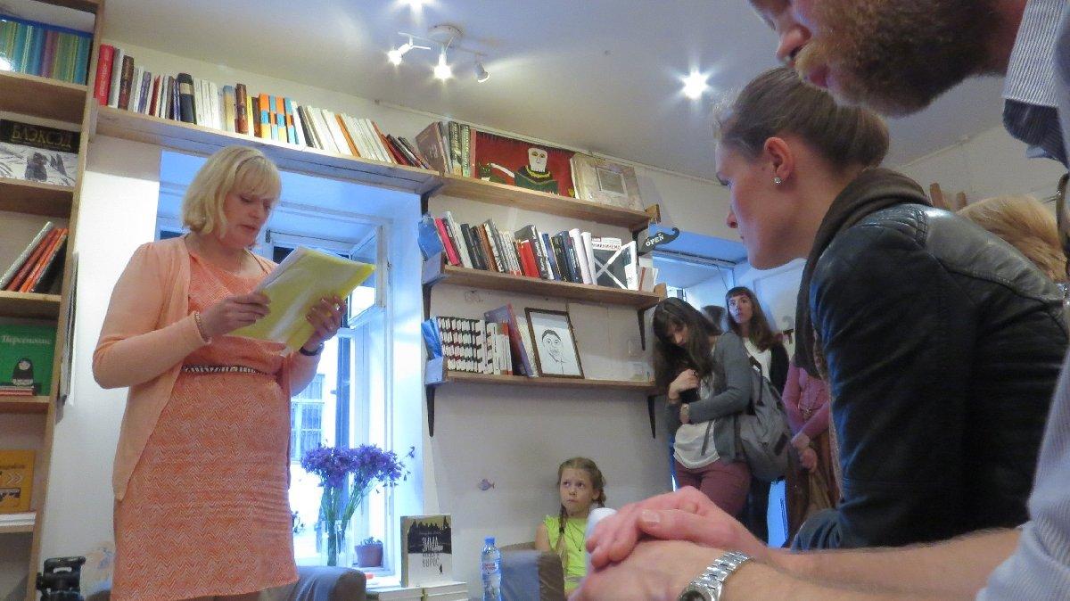 «Летние чтения» вСанкт-Петербурге 2017