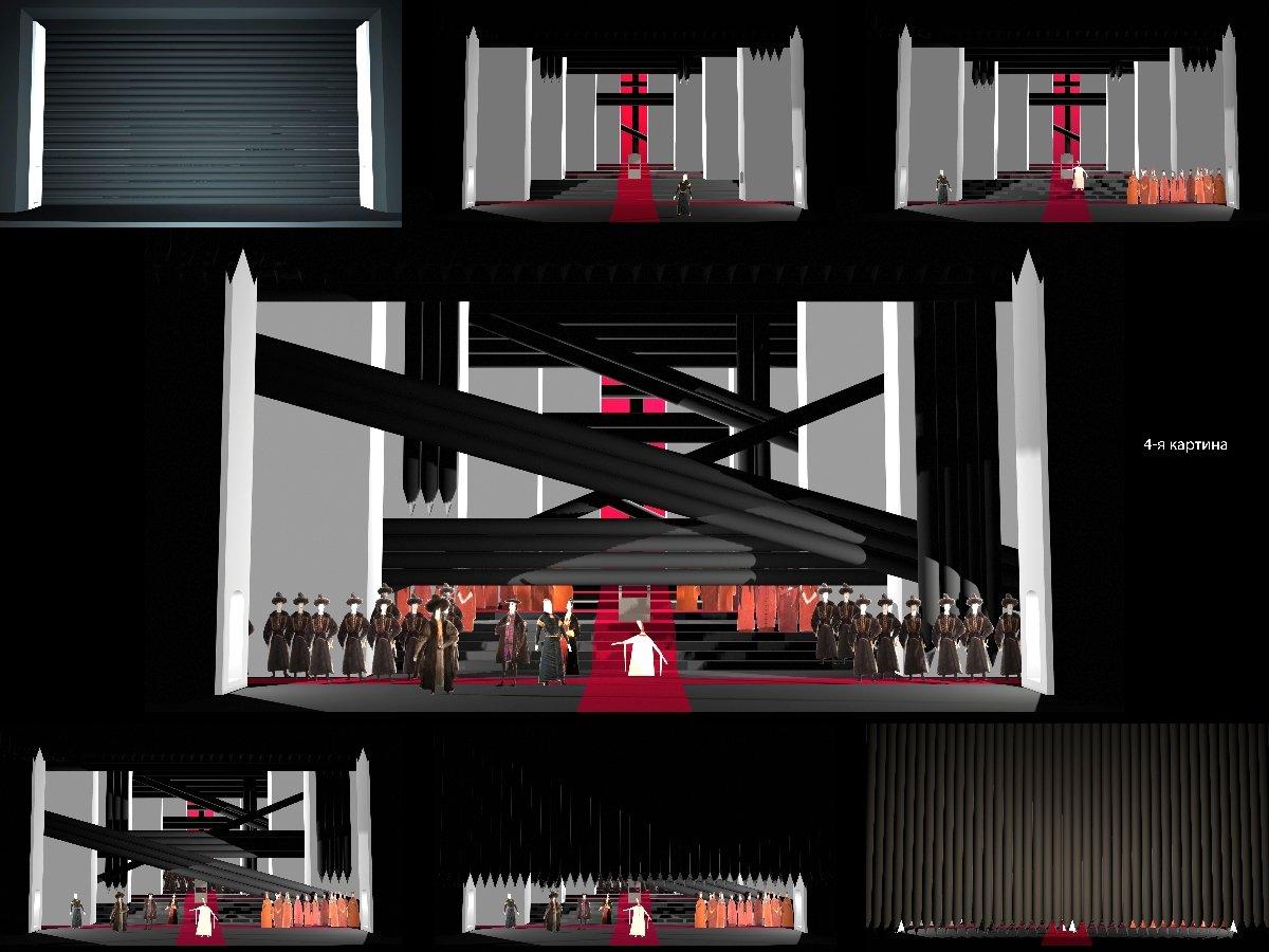 Выставка «Театральные эскизы Александра Орлова иИрины Чередниковой»