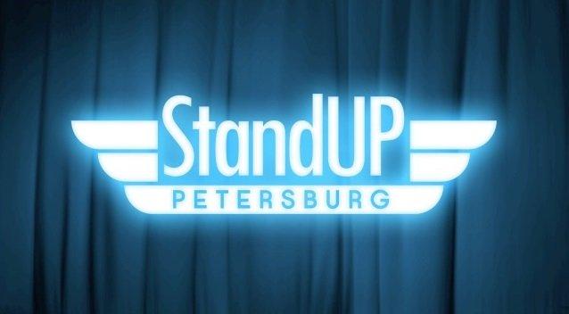 Большой летний концерт StandUp Petersburg