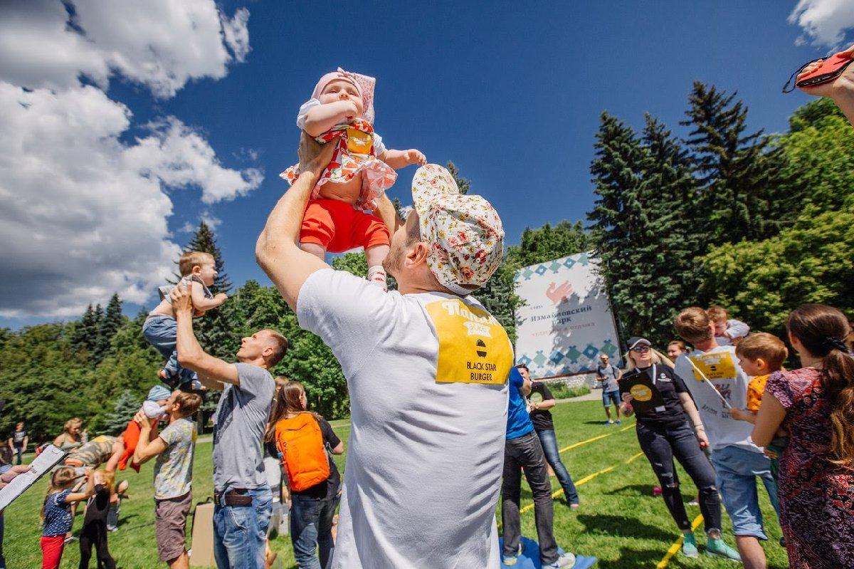 Фестиваль «Большой Семейный фестиваль»