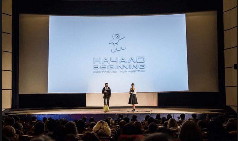 Фестиваль дебютных истуденческих фильмов «Начало» 2016