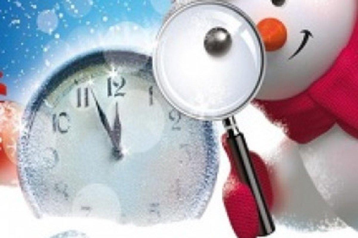 Мюзикл для детей ивзрослых «Следствие ведет снеговик или дело№ 2021»