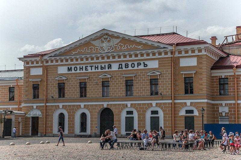 Выставочный центр «Монетный двор»