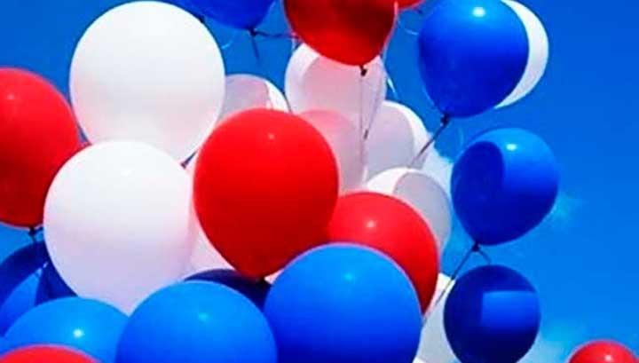 День Государственного флага наплощади Островского 2016