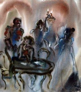 Выставка «Взойду невидимо исяду между вами»