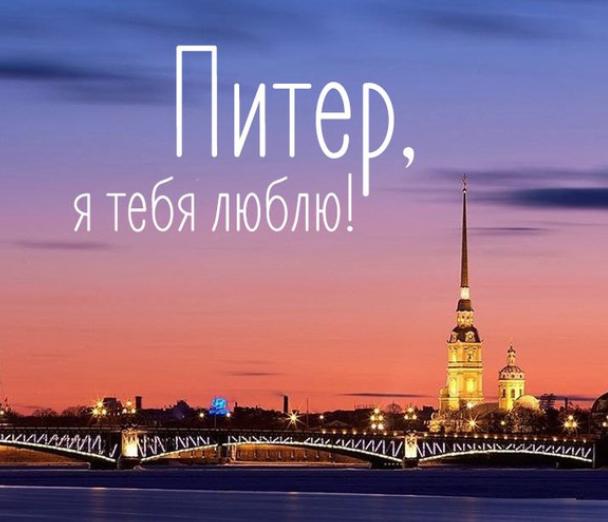 Топ-10 интересных событий вСанкт-Петербурге навыходные 24 и25 марта