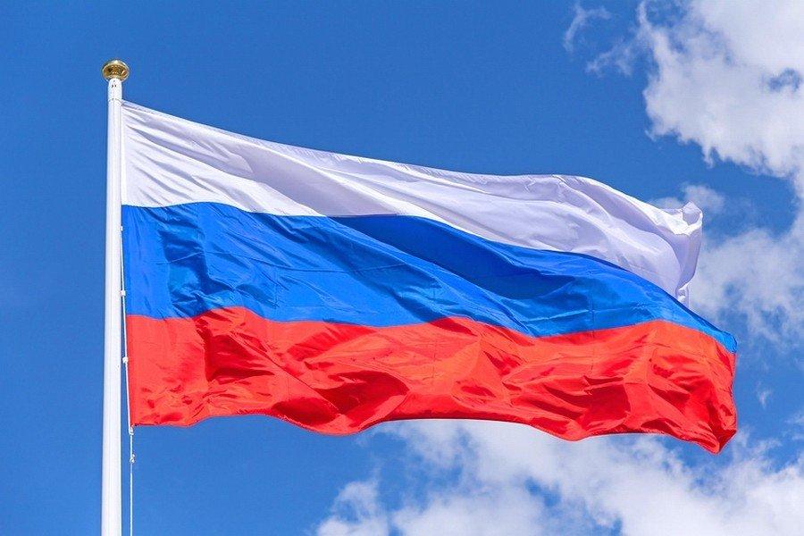 День Государственного флага вСанкт-Петербурге 2020