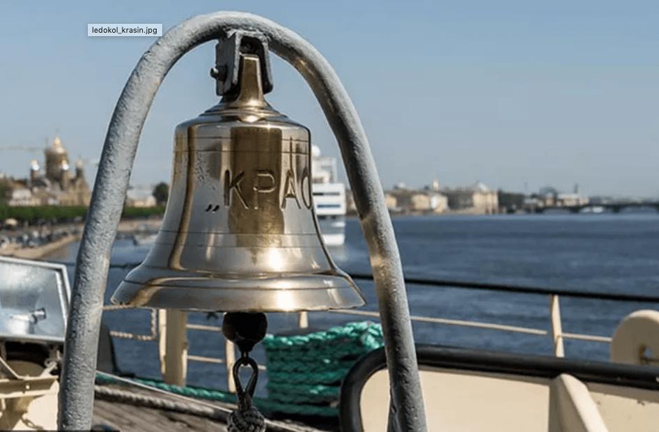 Кинофестиваль морских иприключенческих фильмов «Море зовет-2019!»
