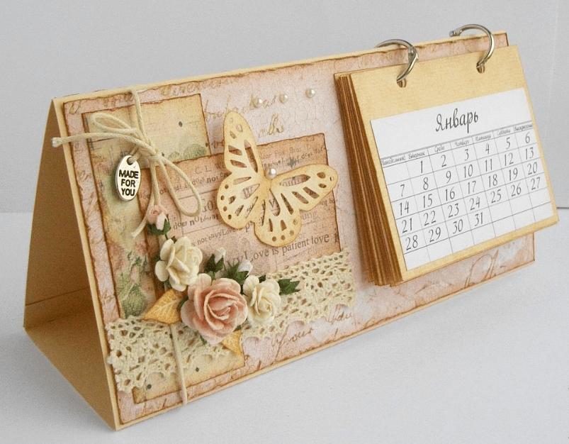 Выставка «Первый лист календаря»