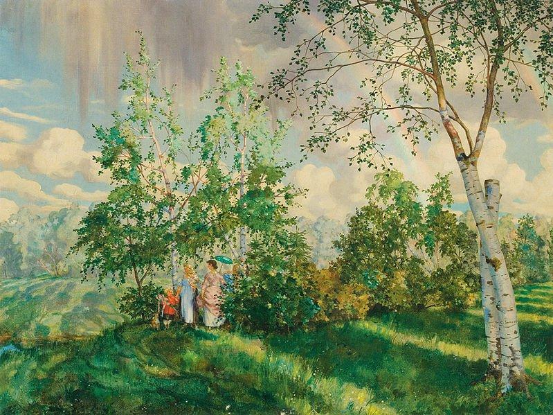 Выставка «Константин Сомов»