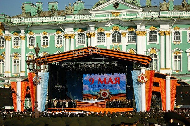 Праздничный концерт коДню Победы наДворцовой площади 2016
