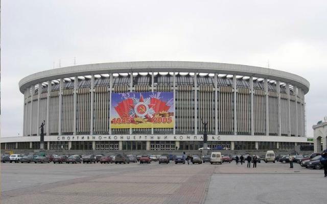 Петербургский спортивно-концертный комплекс
