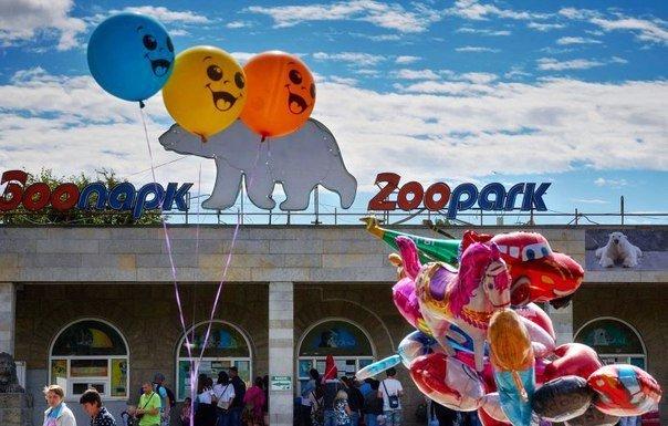 «День Земли» вЛенинградском зоопарке 2017