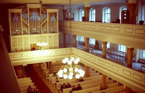 Концерты органной музыки 2016