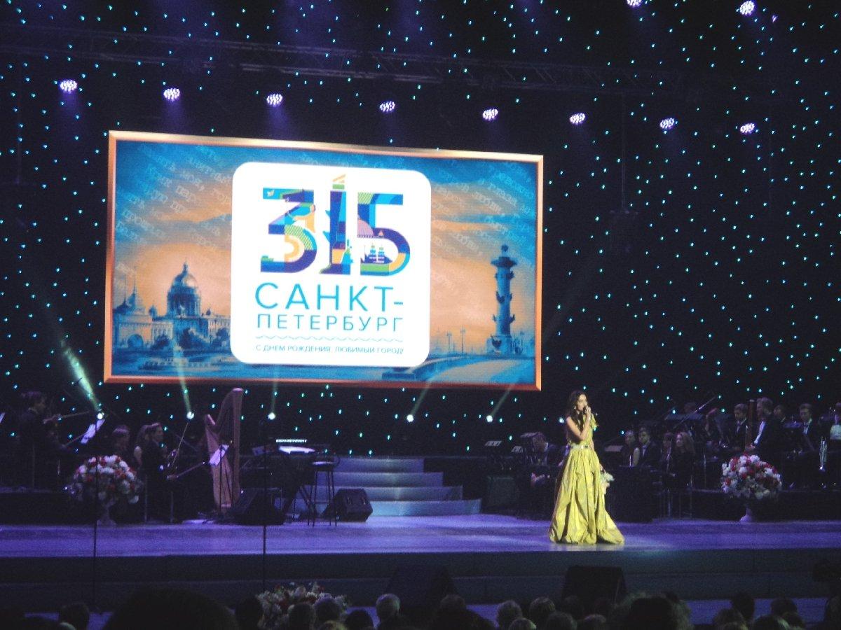 Концерт «Классика наДворцовой» 2018