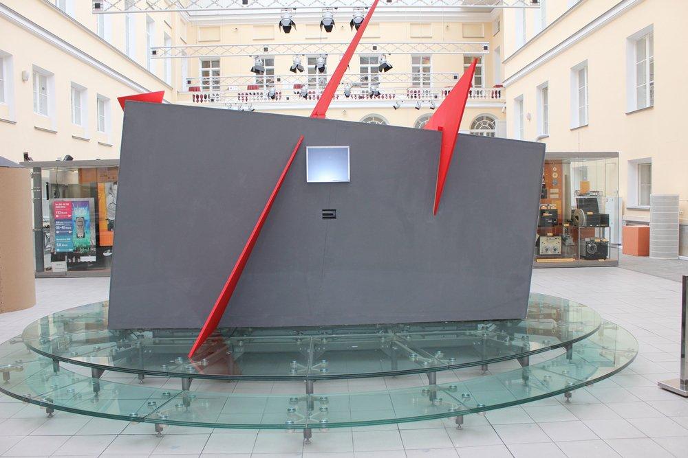 Выставка «Занять иудержать телефон, телеграф»