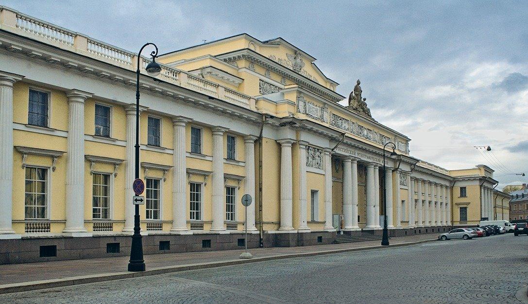 Онлайн-выставка «Российский этнографический музей— хроника военных лет»