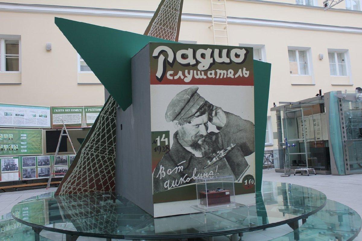 Выставка «Газета без бумаги ирасстояний»